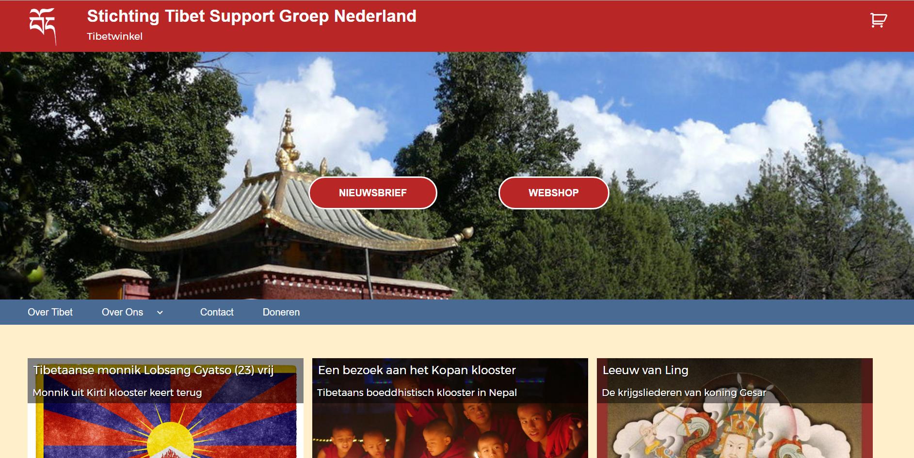 Tibet Support Groep / Tibetwinkel